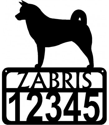 Personalized Dog Sign with Name & house numbers: Akita