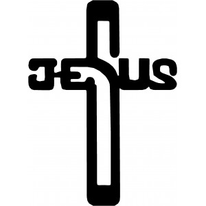 Cross #15 Jesus Religious Wall Art  Room Decor